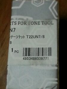 Tone 6n7 Part For Tone Shear impact Wrench T22un7 8