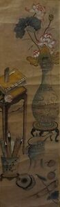 Very Fine Large Korean Joseon Dynasty Min Hwa Jung Mool Do Still Life Painting