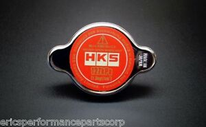 Hks 15009 Ak004 Radiator Cap D1 Limited Edition For Nissan Mazda Mitsubishi 1 1