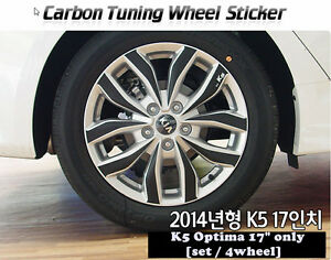 Carbon Tuning Wheel Mask Sticker For Kia K5 Optima 2014 on 17 Only