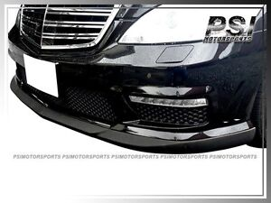 Cs Style Carbon Fiber Front Lip For 10 13 Benz W221 S63 S65 Amg Facelift