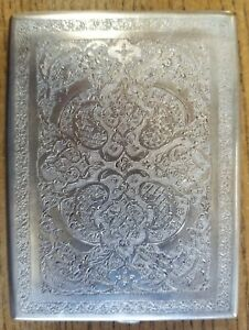 Silver Antique Handcarved Persian Cigarette Case 154 Grams