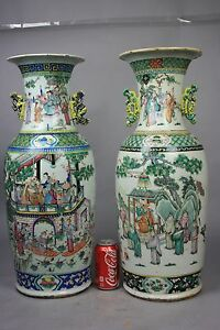 19th Chinese Pair Famille Rose Lobed Rim Tall Vases