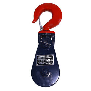 4 Ton Snatch Block W Swivel Hook Wire Rope Sheave