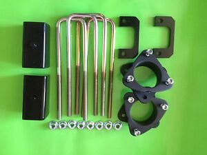 2007 2013 Chevy Silverado gmc 1500 3 5 And 2 5 Leveling Kit 2wd 4wd 4x2 4x4