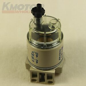 Brand New For R12t Marine Spin On Fuel Filter Water Separator 120at