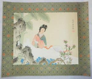 Vintage Chinese Water Color Hand Painted On Silk Asian Lady Wall Art Lb C1323