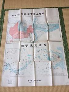 1942 Chinese Shanghai Map 110cm 80cm By Japanese Military Ems 1week Arrive
