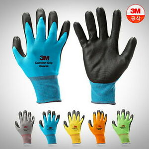 1 12pairs 3m Comfort Grip Nitrile Foam Coated Protective Safety Glove 5 colors