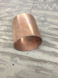 5 Wrot Copper Sweat Dimple Stop Coupling