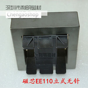 1set New Ee110 Ferrite Cores Bobbin transformer Core inductor Coil q1313 Zx