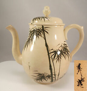 Antique Japanese Satsuma Ceramic Teapot Painted Bamboo Leaves Coffee Pot Japan