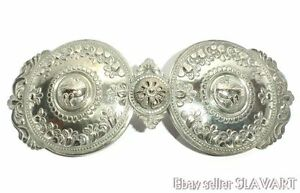 Antique Ottoman Metal Belt Buckle Bulgarian Folk Costume Samokov Islamic Balkan