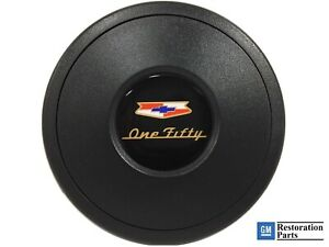 Volante S9 Black Horn Button Chevy One fifty Series Emblem