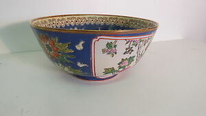 Antique Chinese Porcelain Bowl Signed On Base