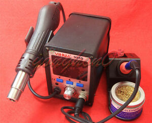 2in1 Yihua 995d For Motherboard Repair Tools 220v Soldering Station Used