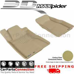 All Weather Floor Mats L1fr06511502 Ford Mustang 2005 2009 Kagu Tan R1 Maxpider