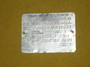 Datsun 280zx Vehicle Identification Plate 1979 1983