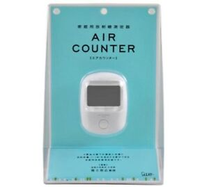 Household Radiation Measuring Instrument Air Counter S T Corporation New F s