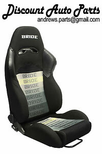 Bride Digo Pair In Black Gradation Fabric Reclining Racing Seats W sliders