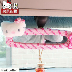 Hello Kitty Styling Car Accessories Pink Internal Mirror Cover