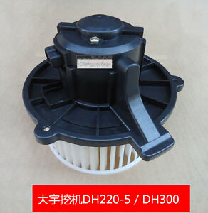 Replacement For Doosan Daewoo Excavator Blower Motor Dh220 5 Dh300 225 7 qf5 Zx