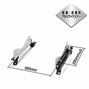 Bride Type Fx Seat Rail For Civic Type R Ek9 B16b H035fx Rh