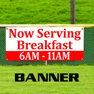 Now Serving Breakfast Restaurant Cafe Custom Advertising Vinyl Banner Sign