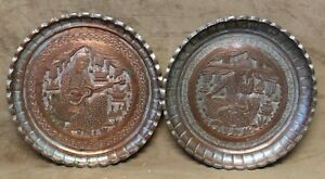 Pair Of Antique Copper Tray W Finely Hand Hammered Persian Couple Scene 7 1 2