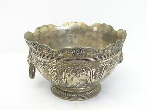 Antique Metal Silverplate Lion Head Decorative Ornate Engraved Candy Bowl Dish