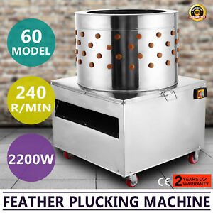 60cm Feather Plucker Plucking Machine 2200w Plucker Stainless Steel Hair Removal
