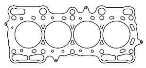 Cometic C4252 051 Mls Head Gasket For Honda H22a4 87mm X 1 3mm Prelude 1997 Up