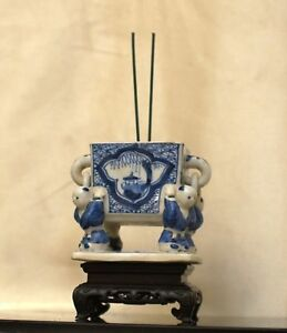 Chinese Porcelain Censer With Chenghua Mark 1464 1487