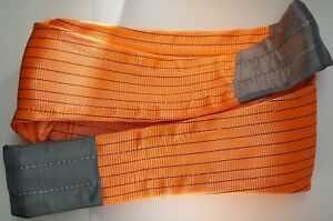 Super Heavy Duty Eye And Eye 3 ply Lifting Towing Cargo Sling 11 1 2 X 82