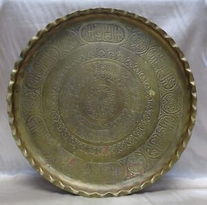 Antique Brass Wall Hanging Tray W Floral Mandala Style Design Arab Calligraphy