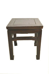 Asian Chinese Dark Wood Square Stool Low Table Stand 1918