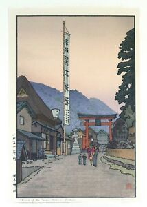 Toshi Yoshida Japanese Woodblock Shrine Of The Paper Makers Pencil Signed
