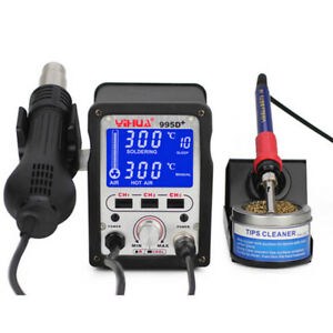 2 in 1 720w 220v Yihua 995d Soldering Station Used For Motherboard Repair Tools