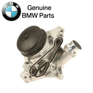 For Bmw 1 2 3 Series Oil Filter Housing W Cover Cap Filter Gaskets Genuine