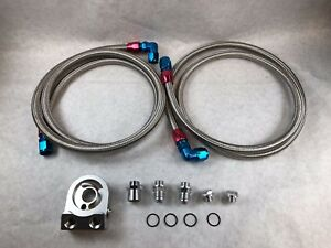 Obx Universal Oil Cooler Relocation Adaptor Kit An 10 Fitting With 2 2m 80