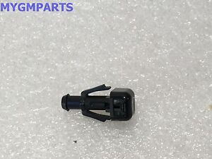 Saturn S Series Windshield Washer Fluid Sprayer Nozzle New Oem Gm 21035814