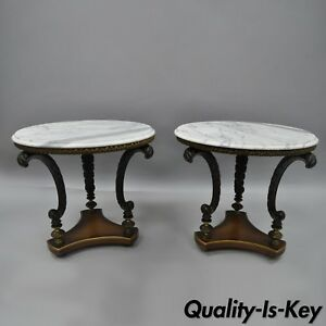 Pair Hollywood Regency French Style Marble Top Plume White Metal End Side Tables