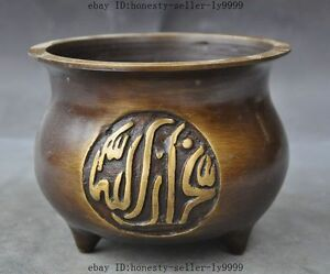 5 Marked China Buddhism Temple Bronze Islamic Text Statue Incense Burner Censer