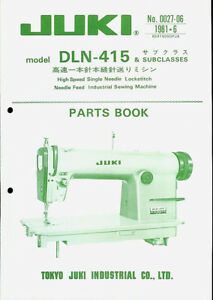 Juki Dln 415 Industrial Sewing Machine Factory Illustrated Parts List Manual