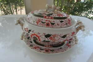 Antique Ashworth Imari Ironstone Covered Sauce Tureen With Underplate