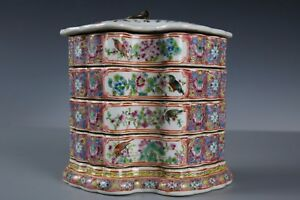 Chinese Beautiful Famille Rose Porcelain Dishes Box