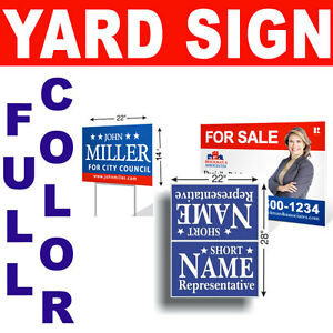 50 Custom Printed Yard Sign Full Color 24pt 2 Sided Personalized Polyboard stand