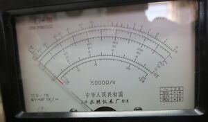 Analog Vom Meter wanyong 108 1 Vom Meter New Old Stock Works Great