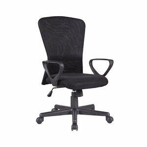 Mesh Chair Ergonomic Executive Swivel Mid back Office Chair Computer Desk Black