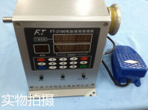 Programmable computer controlled winding machine transformer 0 03 0 38mm